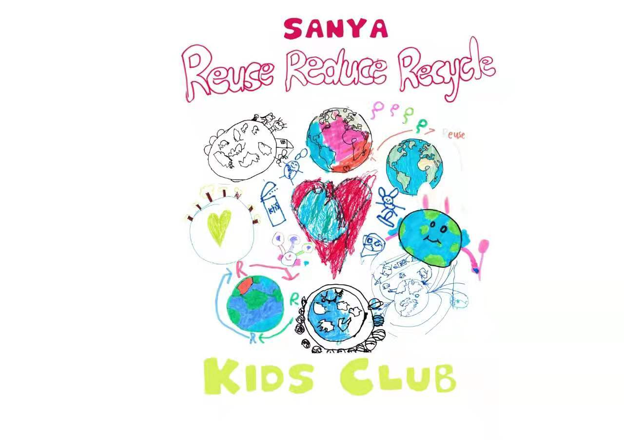 RRR-Kids-Club.jpeg