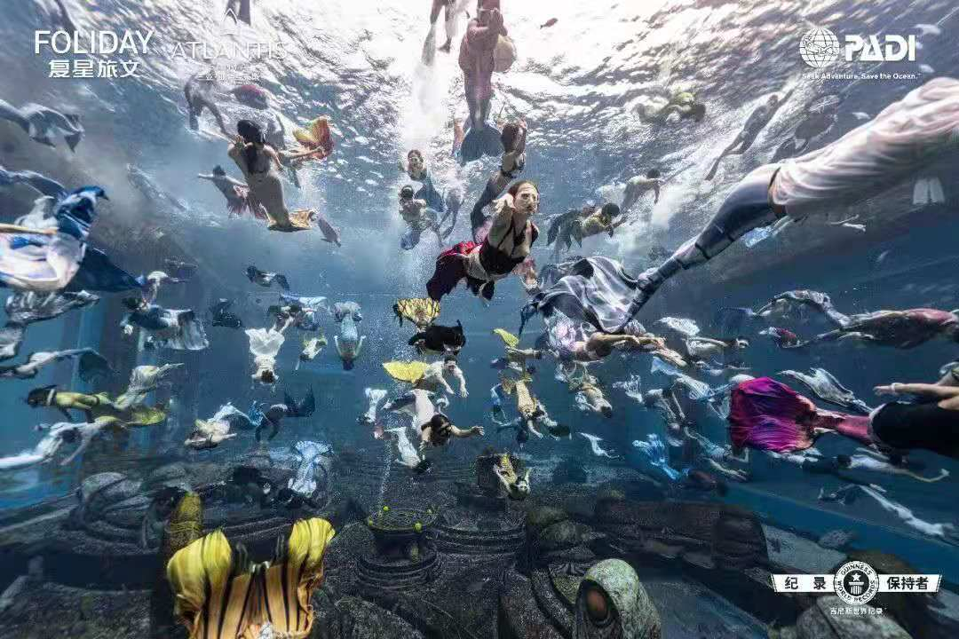 Atlantis' Mermaid World Record in Sanya Grabs Global Attention