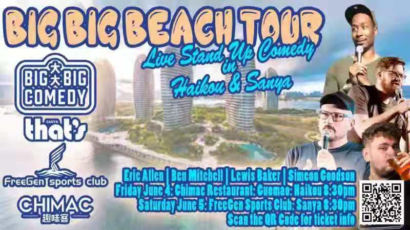 big-big-beach-tour.jpeg