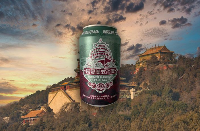 Expect a Legendary Summer with Great Leap Brewing's New Pale Ale
