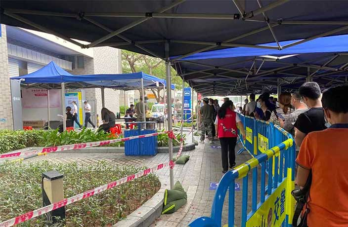 Bao'an District Suspends Schools, Dining In and Entertainment Venues