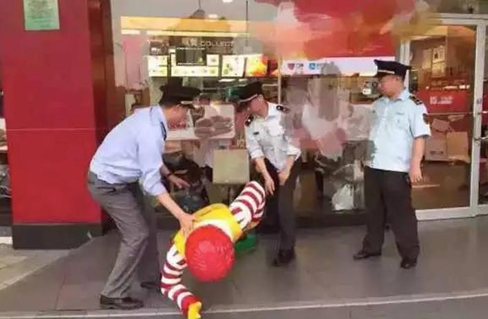 ronald-mcdonald-arrested-in-guangzhou.jpg