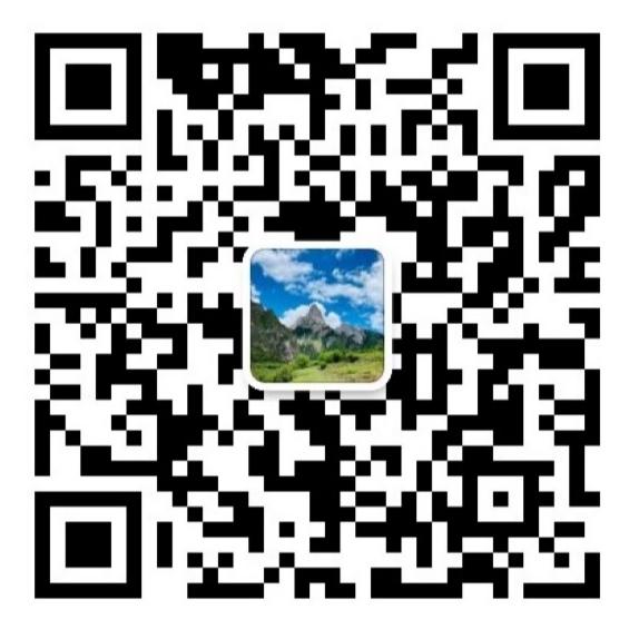 China-Adventure-Tour-Advisory-Services.jpeg
