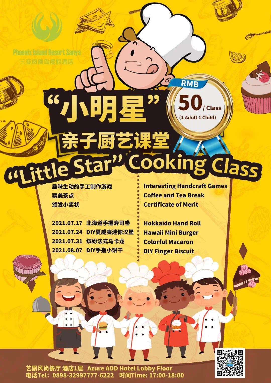 little-star-cooking-class.jpeg