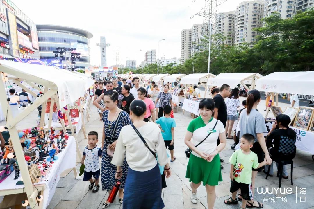10-Moon-market-in-Wuyue-Plaza.jpg