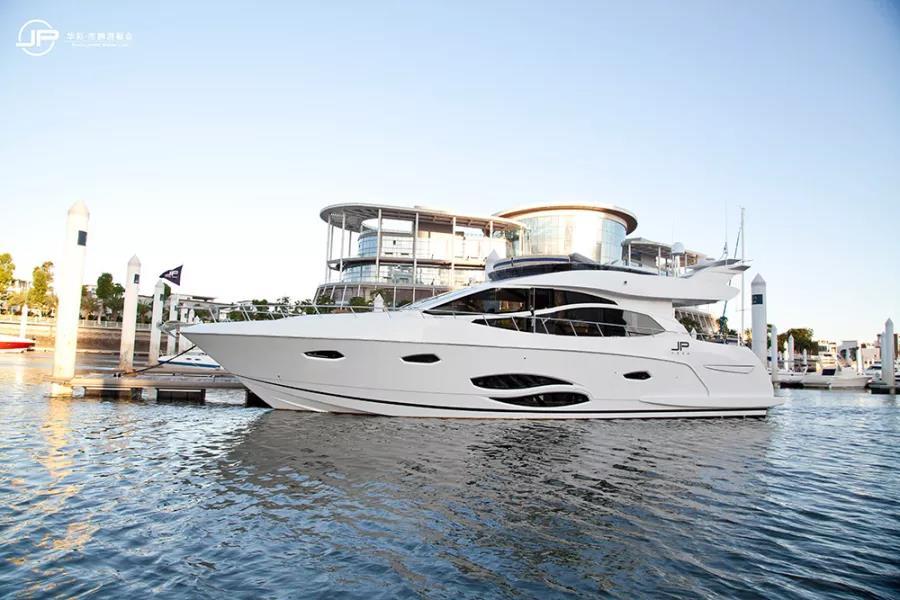 9-Yacht-Party.jpg