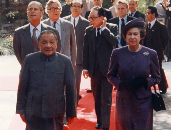 This Day in History: Queen Elizabeth II Visits China